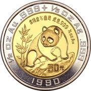 50 Yuan (Panda; Bi-Metallic Bullion) – reverse