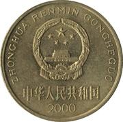 5 Jiao -  obverse