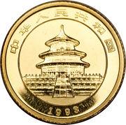 5 Yuan (Panda; Gold Bullion) -  obverse