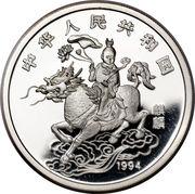 10 Yuan (Unicorn; Silver Bullion) -  obverse