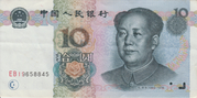 10 Yuan (without YUAN) -  obverse