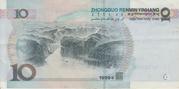 10 Yuan (without YUAN) – reverse