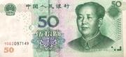 50 Yuan (Mao Zedong; Potala Palace in Tibet) – obverse