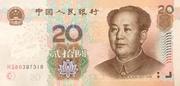 20 Yuan – obverse