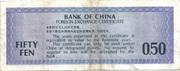 50 Fen (Foreign Exchange Certificate) – reverse