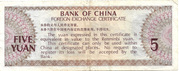 5 Yuan (Foreign Exchange Certificate) – reverse