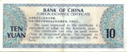 10 Yuan (Foreign Exchange Certificate) – reverse