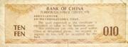 10 Fen (Foreign Exchange Certificate) – reverse