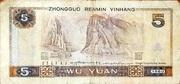 5 Yuan -  reverse