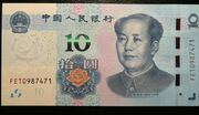 10 Yuan (updated security) -  obverse