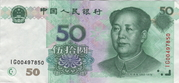 50 Yuan (without YUAN) – obverse