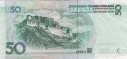 50 Yuan (without YUAN) – reverse