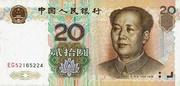 20 Yuan (without YUAN) – obverse