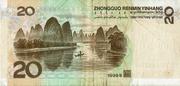 20 Yuan (without YUAN) – reverse