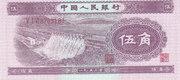 5 Jiao – obverse