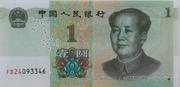 1 Yuan (enhanced security) – obverse
