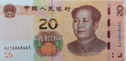 20 Yuan (updated security) – obverse