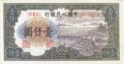 1000 Yuan – obverse