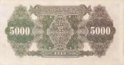 5000 Yuan -  reverse