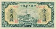 10000 Yuan -  obverse