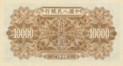 10000 Yuan -  reverse