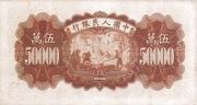 50000 Yuan – reverse