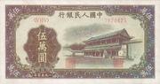 50000 Yuan -  obverse
