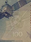 100 Yuan (Aerospace) -  obverse