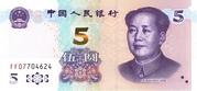 5 Yuan (enhanced security) -  obverse