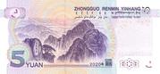 5 Yuan (enhanced security) -  reverse
