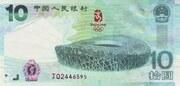10 Yuan (2008 Beijing Olympics) – obverse