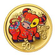 50 Yuan (Year of the Ox; Colored) – reverse