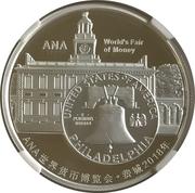 1 oz Silver (Philadelphia ANA) – obverse