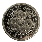 1 oz Silver (Kiangnan Dollar) – obverse