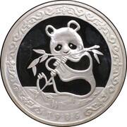 12 oz Silver (Silver Panda - 1986 5th Hong Kong Expo) – reverse