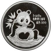 1 oz Silver (Silver Panda - 1991 Munich International Coin Show) – reverse