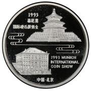 1 oz Silver (Silver Panda - 1993 Munich International Coin Show) – obverse