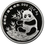 1 oz Silver (Silver Panda - 1993 Munich International Coin Show) – reverse