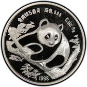5 oz Silver (Silver Panda - 1988 Munich International Coin Show) – reverse