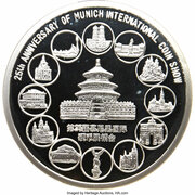 1000 g Silver (Silver Panda - 1994 Munich International Coin Show) – obverse