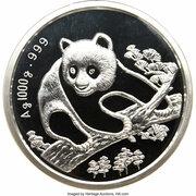 1000 g Silver (Silver Panda - 1994 Munich International Coin Show) – reverse