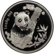 1 oz Silver (Silver Panda - 1996 Munich International Coin Show) – reverse