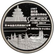 1 oz Silver (Silver Panda - 1997 Munich International Coin Show) – obverse