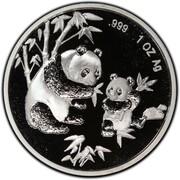 1 oz Silver (Silver Panda - 1997 Munich International Coin Show) – reverse