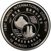 12 oz Silver (Silver Panda - 1997 Munich International Coin Show) – obverse