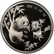 12 oz Silver (Silver Panda - 1997 Munich International Coin Show) – reverse