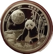 1 oz Silver (Moon Festival) – reverse