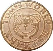 Token - Tom's World – obverse
