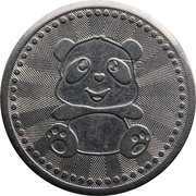 Token (Panda) – reverse
