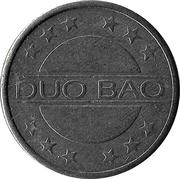 Token - Duo Bao – obverse